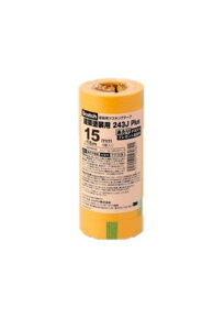スリーエムジャパン マスキングテープ塗装用 8P 243JDIY−15 15MMX18M 養生テープ