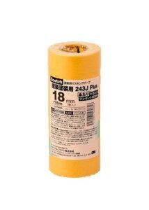 スリーエムジャパン マスキングテープ塗装用 7P 243JDIY−18 18MMX18M 養生テープ