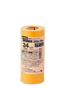 スリーエムジャパン マスキングテープ塗装用 5P 243JDIY−24 24MMX18M 養生テープ