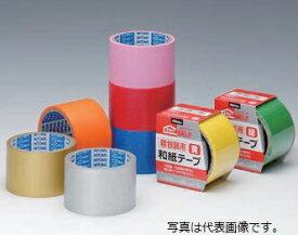 ニトムズ 軽包装和紙テープ 45X8 J6822 金