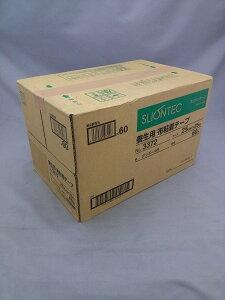 マクセル 布養生テープ 25mmX25m ダンボール色 60巻入 No3372 スリオンテック