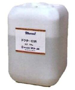 マノール けい酸塩系表面含浸材 ドクターCSR 容量20kg入り