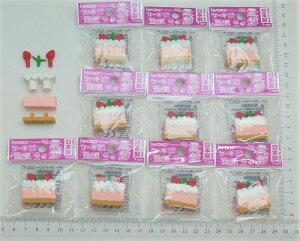 四角ケーキ ピンク消しゴム(10個入)【まとめ買い 消しゴム 日本製 プレゼント ご褒美 おまけ 景品 おもちゃ こども 文具 ばらまき】