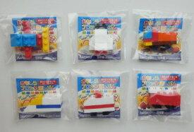 ブロック消しゴムのりもの(60個入)【まとめ買い シリーズ 消しゴム 日本製 プレゼント ご褒美 おまけ 景品 おもちゃ こども 文具 ばらまき】