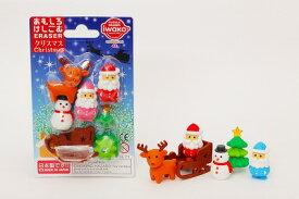 ブリスターパッククリスマス 消しゴム【まとめ買い セットパック 消しゴム 日本製 プレゼント ご褒美 おまけ 景品 おもちゃ こども 文具 ばらまき】