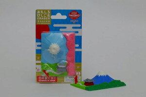 ブリスターパック消しゴム 富士山と神社【まとめ買い セットパック 消しゴム 日本製 プレゼント ご褒美 おまけ 景品 おもちゃ こども 文具 ばらまき フィギュア】
