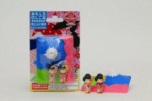 ブリスターパック消しゴム 富士山と舞妓【まとめ買い セットパック 消しゴム 日本製 プレゼント ご褒美 おまけ 景品 おもちゃ こども 文具 ばらまき フィギュア】