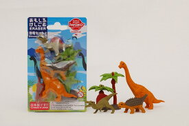 ブリスターパック恐竜セット2 消しゴム【まとめ買い セットパック 消しゴム 日本製 プレゼント ご褒美 おまけ 景品 おもちゃ こども 文具 ばらまき フィギュア】