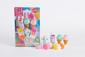 ブリスターパックアイスショップ 消しゴム【まとめ買い セットパック 消しゴム 日本製 プレゼント ご褒美 おまけ 景品 おもちゃ こども 文具 ばらまき】