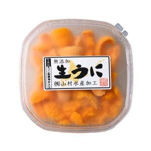 【送料無料】 エゾバフンウニ 北海道産 無添加 生食用 生うに 生ウニ 塩水ウニ 塩水うに ギフト プレゼント 贈り物