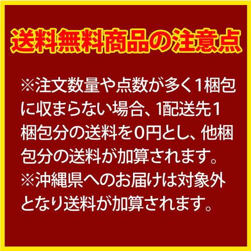 やまざきポーク豚ロース豚肩ロース豚バラスライス冷凍青森県産1kg(200g×5)焼肉BBQバーベキュー焼き肉すき焼き
