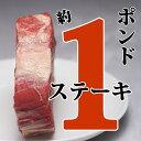 牛肉 BBQステーキ 一枚430g-480g (BBQ バーベキュー 焼き肉 焼肉)