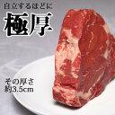 牛肉 BBQ1ポンドステーキ 一枚430g-480g バーベキュー 焼き肉 焼肉
