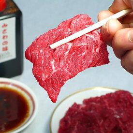 穀物牛 かいのみカルビ 焼肉 500g バーベキュー 焼き肉 BBQ