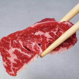 焼肉 穀物牛 ハラミ 500g バーベキュー 焼き肉 BBQ