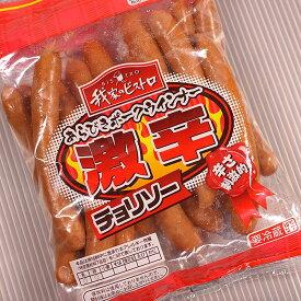 ソーセージ あらびきポークウインナー激辛チョリソー 465g入り (焼き肉 焼肉)(BBQ バーベキュー)