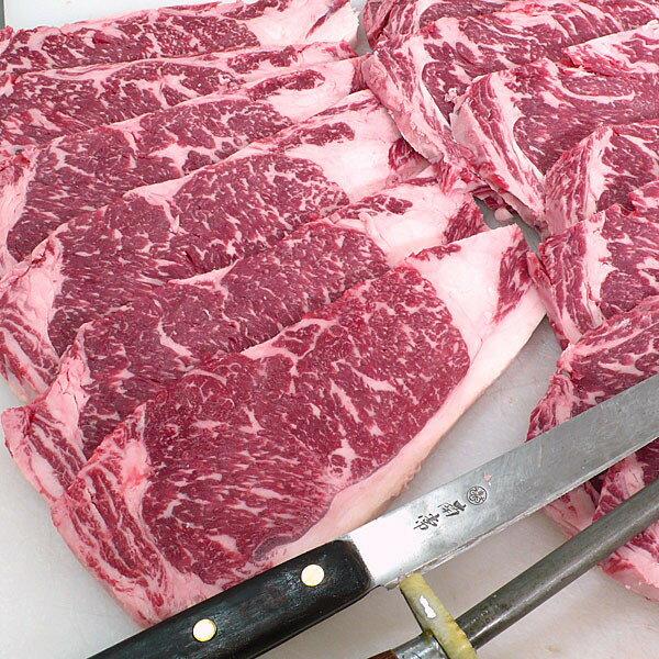国産牛 ロース ステーキ 冷凍 1枚 約200g(180g〜230g) バーベキュー 焼肉