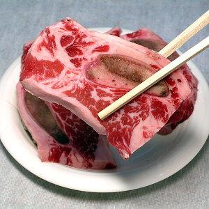 牛肉 骨付きカルビ 焼肉 冷凍 300g 冷凍 バーベキュー 焼き肉 BBQ