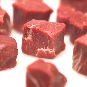 牛肉 テンダーロイン(牛ヒレ)サイコロステーキ 300g