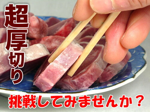 焼肉/国産豚たん(豚タン)500g/焼き肉/バーベキュー/BBQ