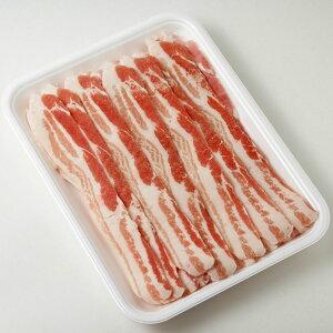 豚バラ スライス 500g 冷凍 業務用 焼肉 すき焼き しゃぶしゃぶ