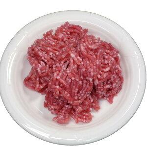 やまざきポーク 挽き肉(挽肉) 赤身80% 青森県産 100g
