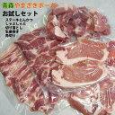 やまざきポーク 焼肉 お試し 3500 青森県産 バーベキューセット 冷凍 BBQセット 焼肉セット