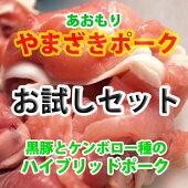 青森やまざきポークモモ500g【豚しゃぶ・焼きしゃぶ】