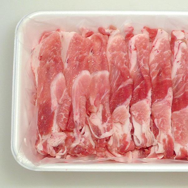 やまざきポーク カタ すき焼き用 スライス 青森県産 100g
