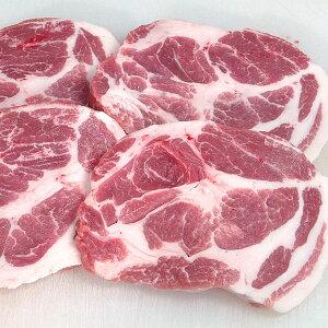 やまざきポーク 肩ロース ステーキ とんかつ用カット 青森県産 500g