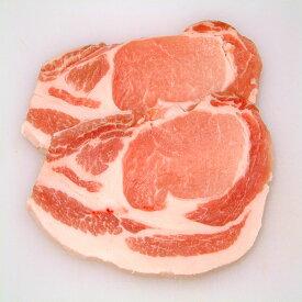 やまざきポーク ロース 焼肉用 スライス 焼肉 焼き肉 バーベキュー BBQ 青森県産 500g
