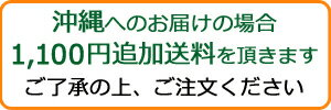 天然紅鮭【半身10〜12切】送料無料・化粧箱入【smtb-TK】