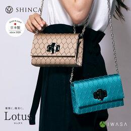 Lotus(ロゥタス)SH015