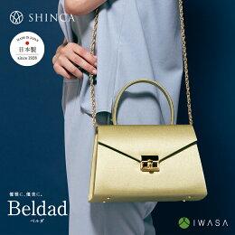 Beldad(ベルダ)SH030