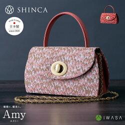SH043/Amy(エイミー)
