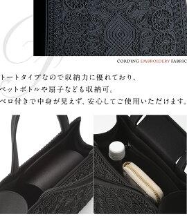 一貫して、日本製。2種類のコードを組み合わせることでエレガントな立体感を表現しました。