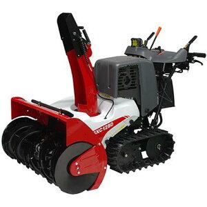 和同産業 除雪機 小型除雪機 SXC1280SE