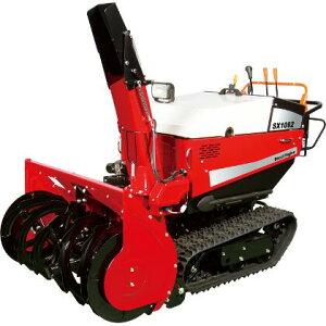 和同産業 除雪機 小型除雪機 SX1092H