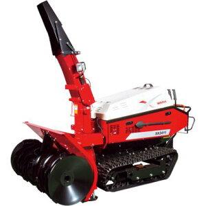 和同産業 除雪機 中型除雪機 SX2411