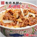 【岩崎本舗】の豚どん1袋(袋入り)