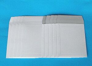 厚紙封筒 A4(角2サイズ)メール便対応 200枚