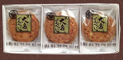 大名せんべい【9枚箱入】佐々木製菓