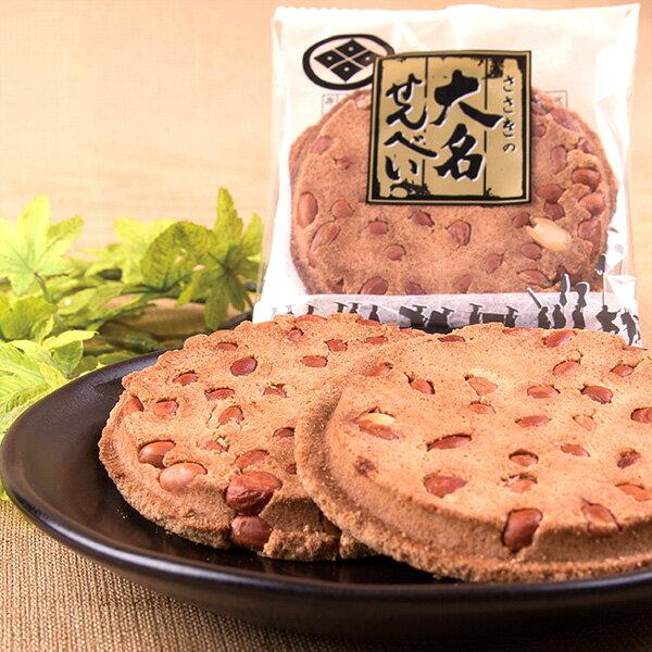 大名せんべい 【1枚袋入】佐々木製菓