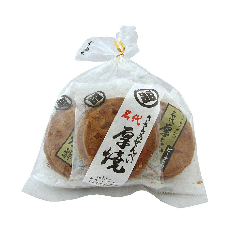 厚焼せんべいピーナッツ 【7枚袋入】佐々木製菓