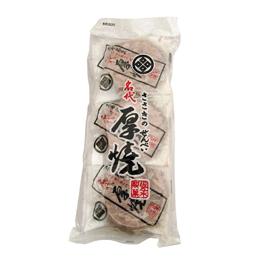 厚焼せんべいピーナッツ 【12枚袋入】佐々木製菓