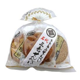 三色せんべい 【7枚袋入】(ピーナッツ・アーモンド・白ゴマ) 佐々木製菓