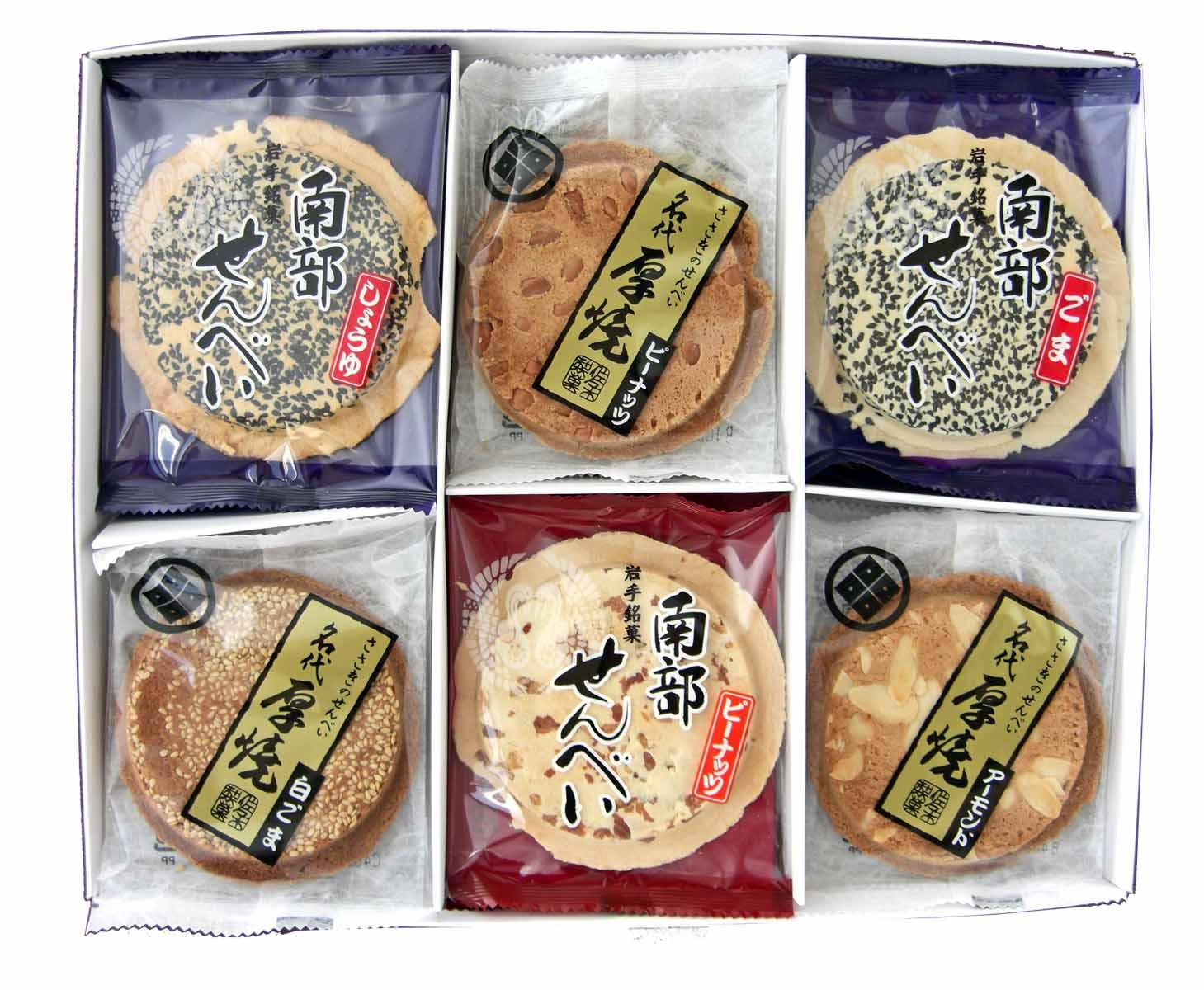 厚焼南部詰合せ 【18枚箱入】佐々木製菓