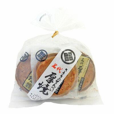 ささきのせんべい【巾着袋7枚入り】手焼せんべいピーナッツ