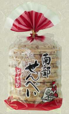 南部せんべいピーナッツ 【14枚袋入】佐々木製菓