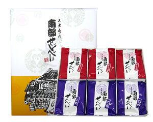 南部せんべい詰合せ 【24枚箱入】佐々木製菓